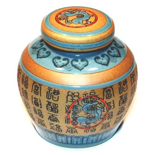 Чайница Чаегуань