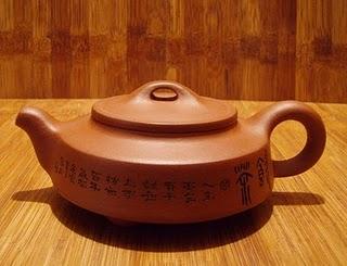 Чайник для заваривания зеленых чаев и улунов - пример №1