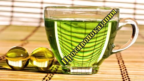 Противопоказания к зеленому чаю