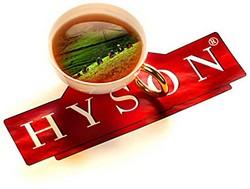 Чай Hyson