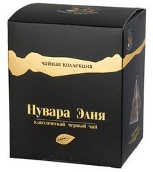 Чай Нувара Элия