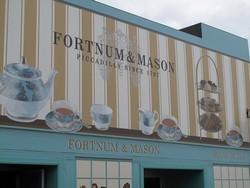 Чай Fortnum & Mason
